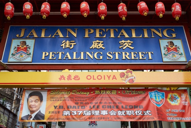 Petaling Street - China Town