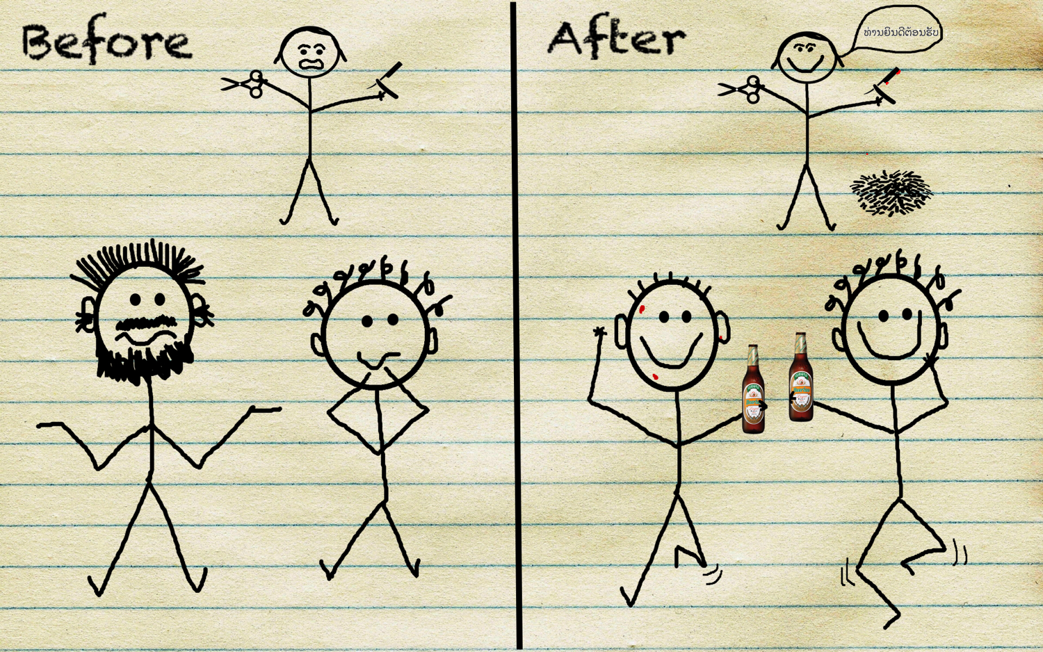 before-and-after-doodle